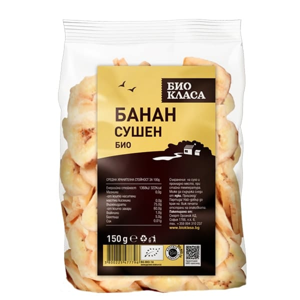 Банани сушени 150g