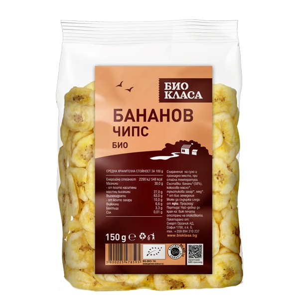 Бананов чипс 150g