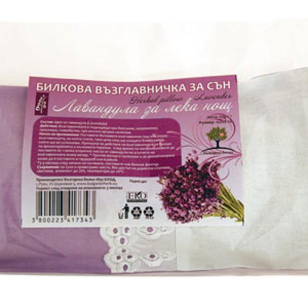 Билкова луксозна възглавница - лавандула