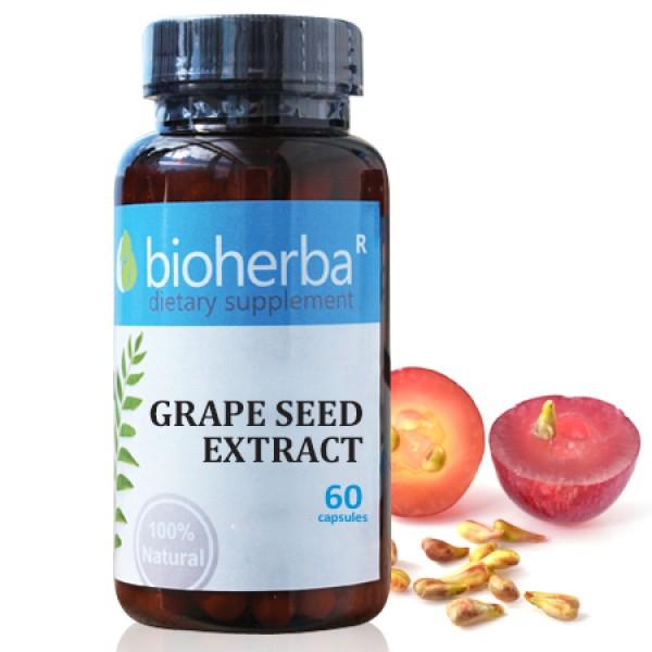 Екстракт от гроздови семена на капсули 80 мг. 60 капсули