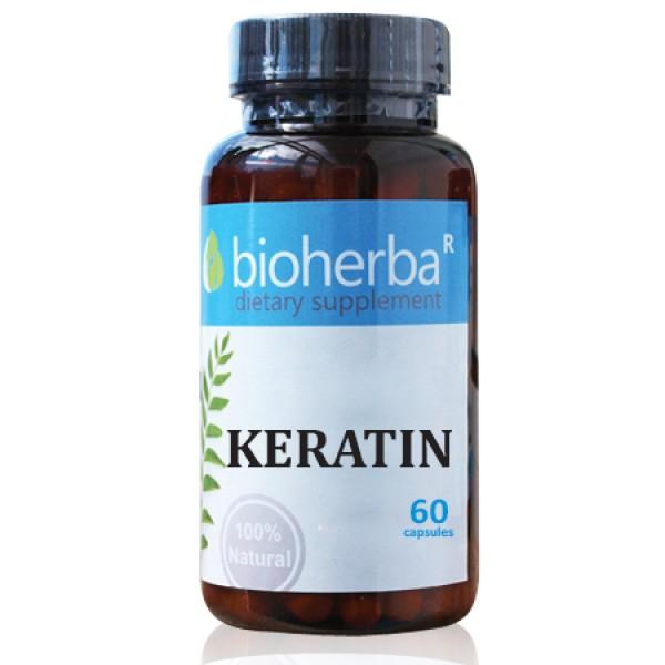 Кератин на капсули 50 мг. 60 капсули