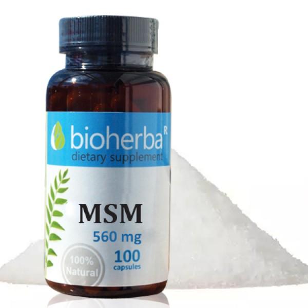МСМ на капсули 560 мг. 100 капсули