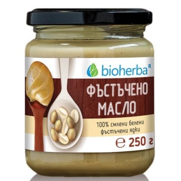 Фъстъчено масло 100 % масло от студено пресовани ядки