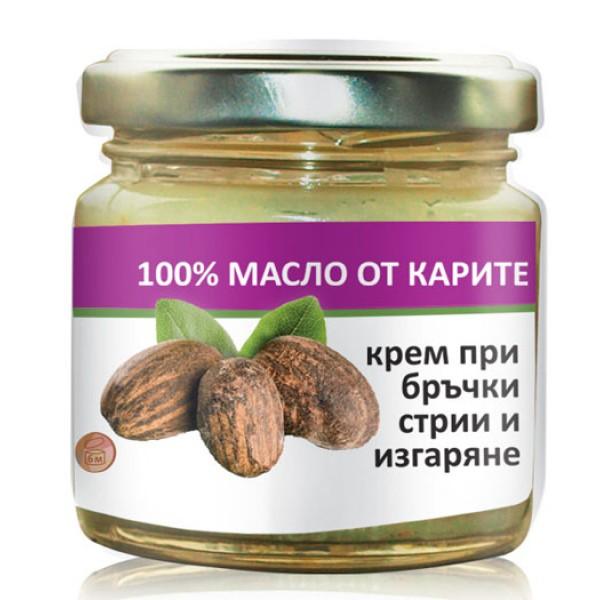 Био Масло от Карите/Шеа, 100мл
