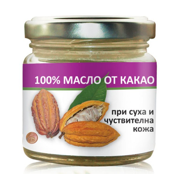 100% Био Масло от Какао, 100мл