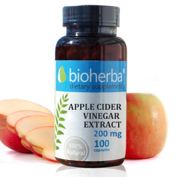 Екстракт от ябълков оцет 200 мг. 100 капсули