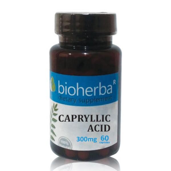 Каприлова киселина на капсули 300 мг. 60 капсули