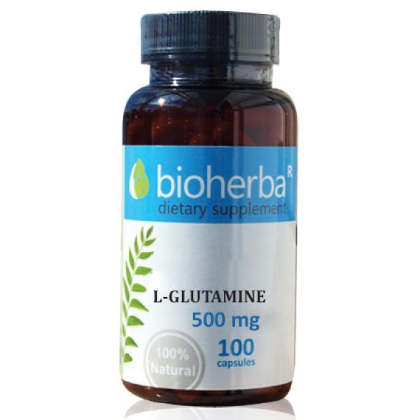 Л-Глутамин на капсули 500 мг. 100 капсули