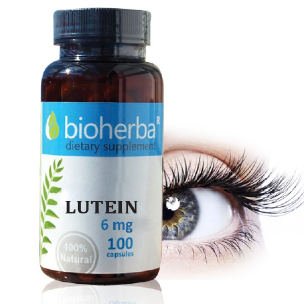 Лутеин на капсули 6 мг. 100 капсули