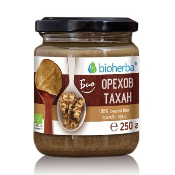Био орехов тахан 100 % смлени био орехови ядки