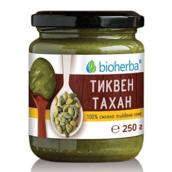 Тиквен тахан 100% финно смляно тиквено семе