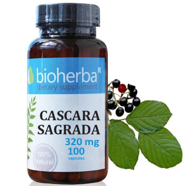 Зърнастец на капсули,  320 мг. 100 капсули