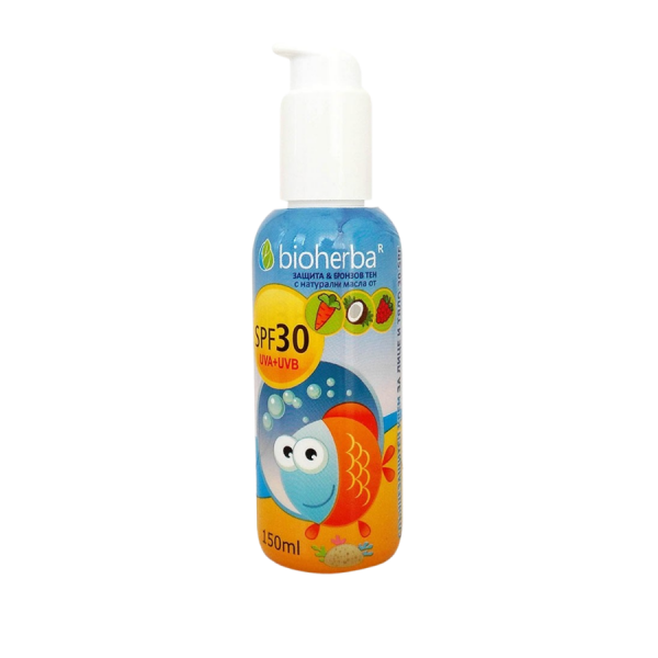 Слънцезащитен крем с масла от малина, морков и кокос, 150ml, SPF 30