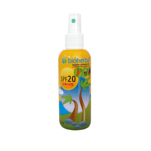 Слънцезащитно олио с масла от малина, морков и кокос, 150ml, SPF 20