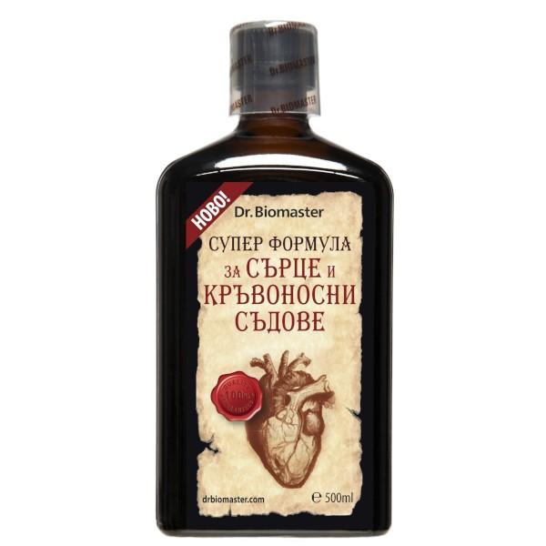 Супер формула за сърце и кръвоносни съдове – 500 мл