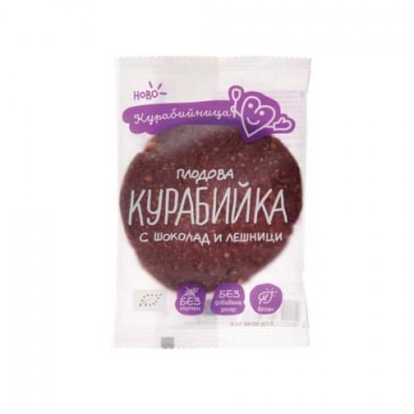 Курабийка с шоколад и лешници 40g