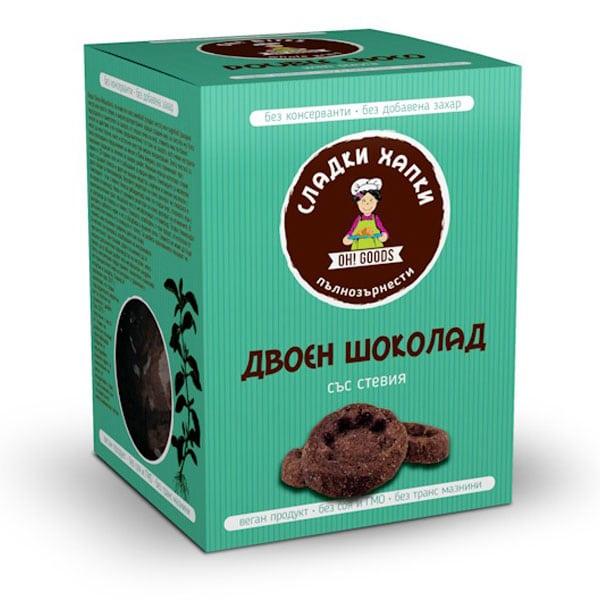 Сладки двоен шоколад със стевия 85g