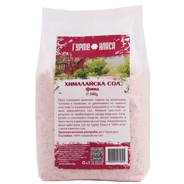 Хималайска сол розова фина 250g