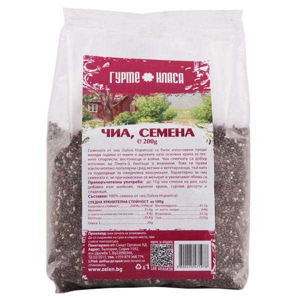 Чиа семена (конв.) 200g