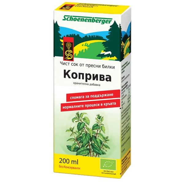 Сок от коприва 200ml