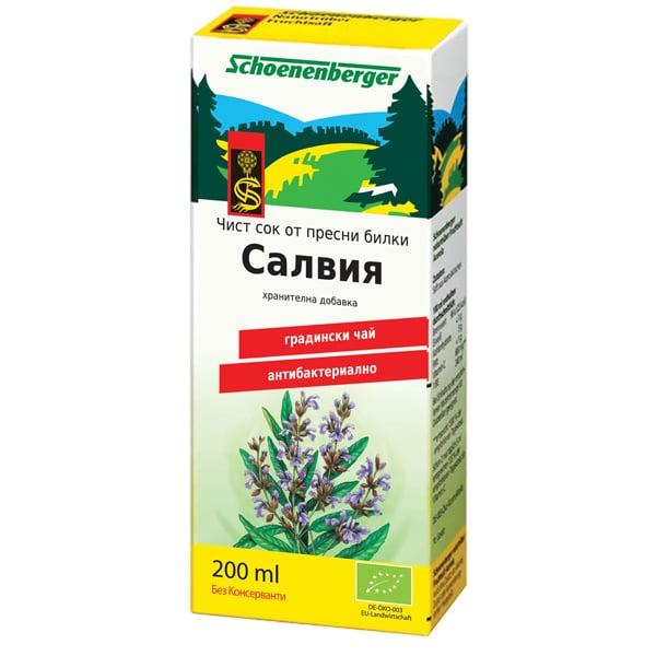 Сок от салвия (градински чай) 200ml