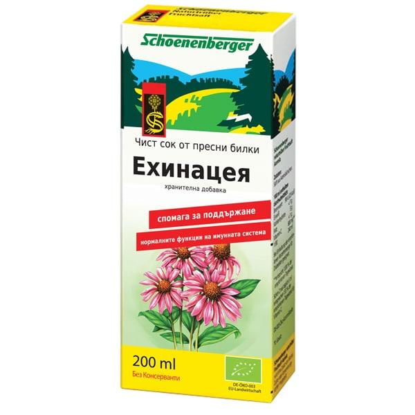 Сок от ехинацея 200ml