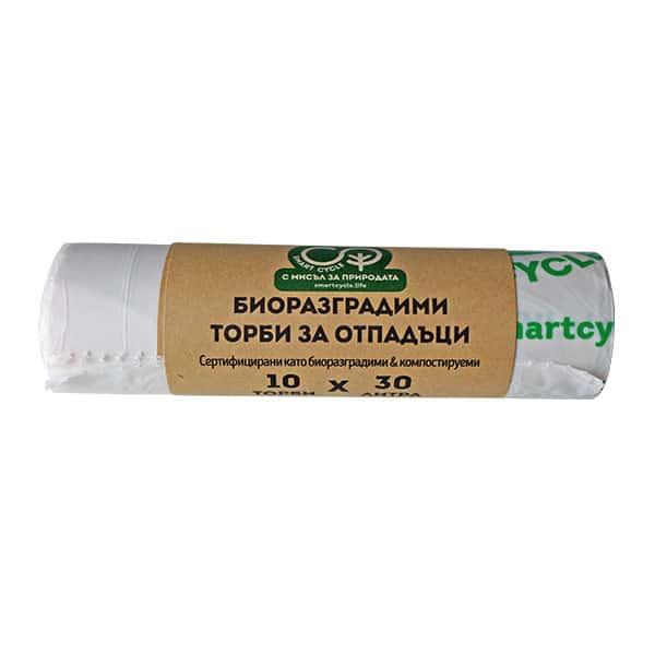 Биоразградими компостируеми торби 10бр. 30L