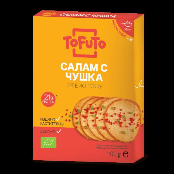 Тофу салам с чушки 100 гр