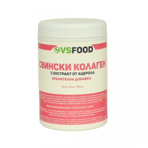 Свински колаген с Ацерола VSFOOD 300 гр