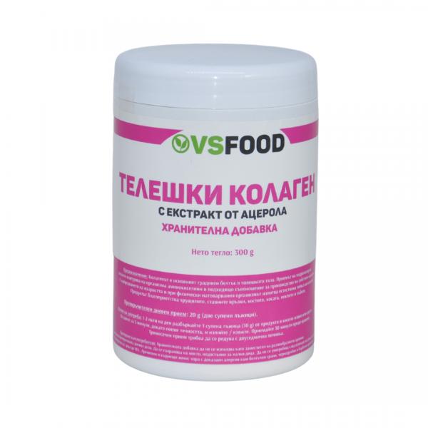 Телешки колаген с Ацерола VSFOOD 300 гр