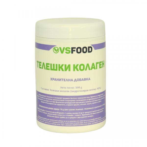 Телешки колаген VSFOOD 300 гр