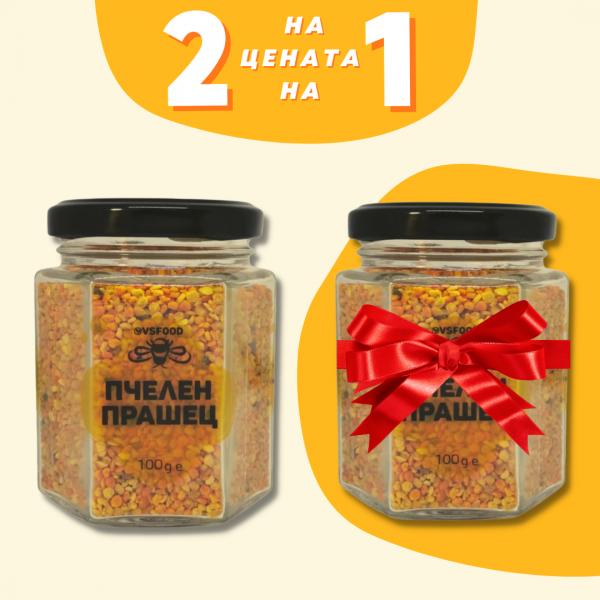 Пчелен прашец - 2 на цената на 1
