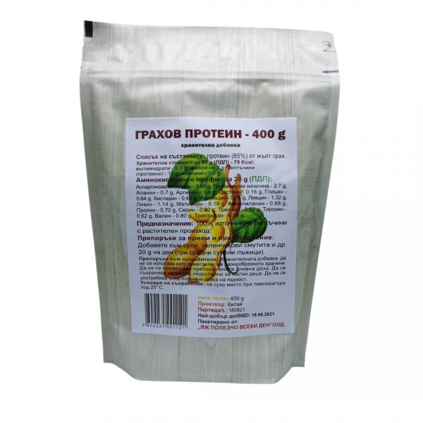 Грахов протеинов изолат 400 гр.