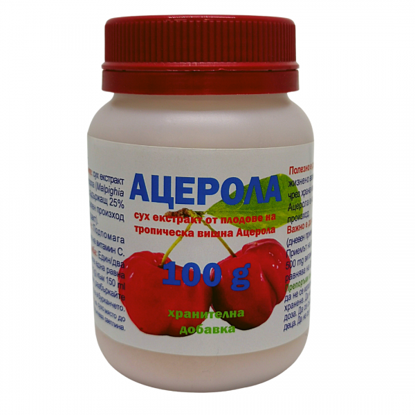 Екстракт от ацерола - естествен Витамин C - 25% - 100 гр.