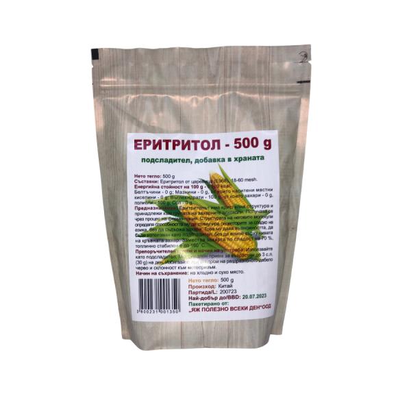 Еритритол 500 грама