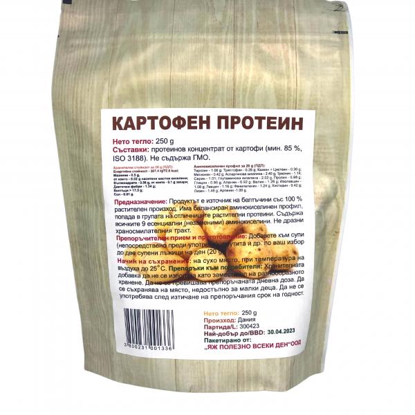 Картофен протеин 250 гр
