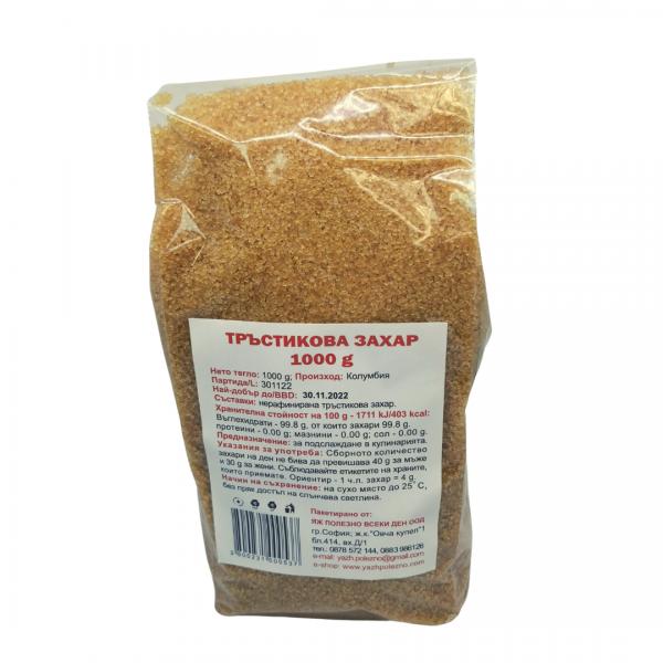 Кафява тръстикова захар Колумбия 1 кг.