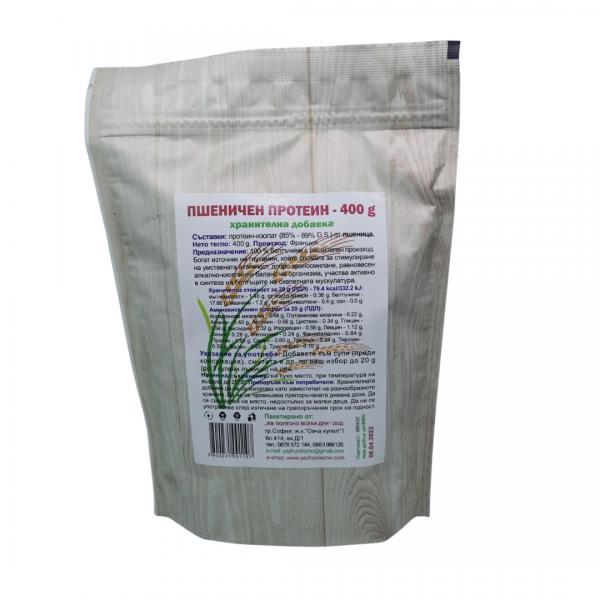 Пшеничен протеинов изолат 400 гр