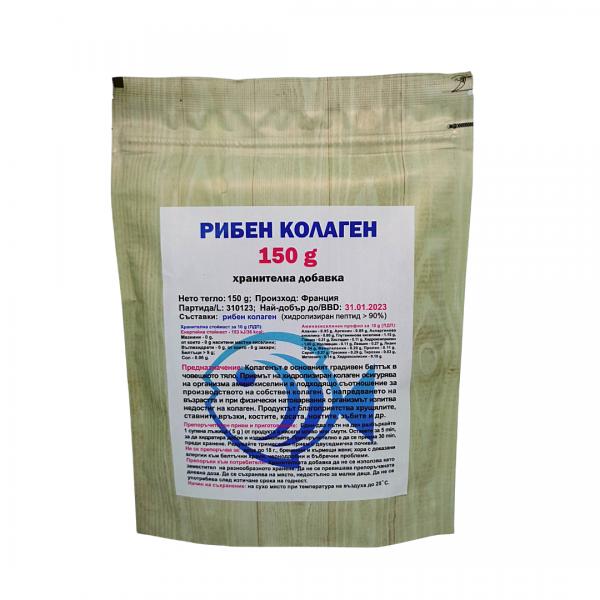 Рибен колаген 150 гр.