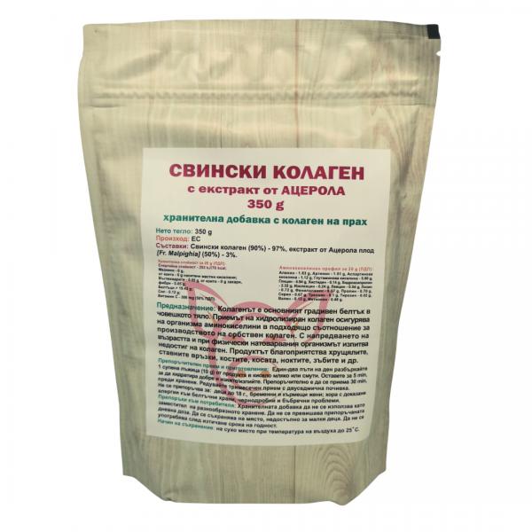 Свински колаген с ацерола 350 гр.