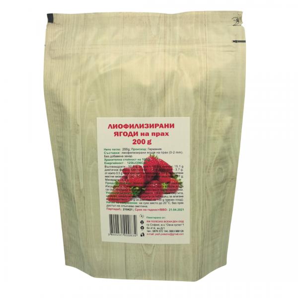 Сушена лиофизирана ягода 200 гр