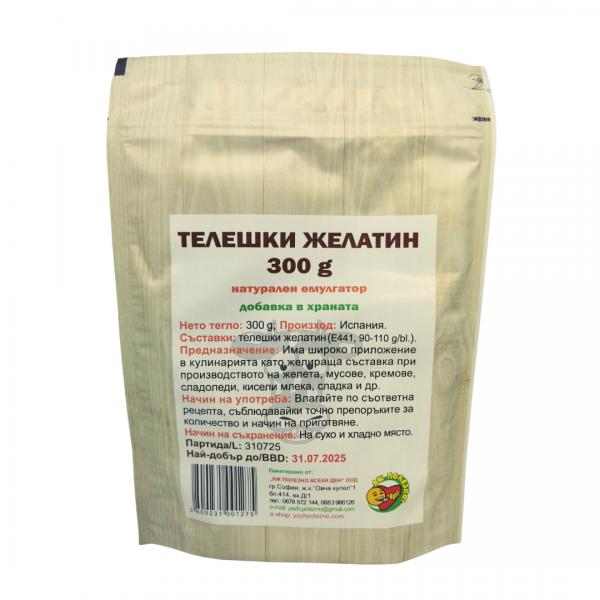 Телешки желатин 300 гр.