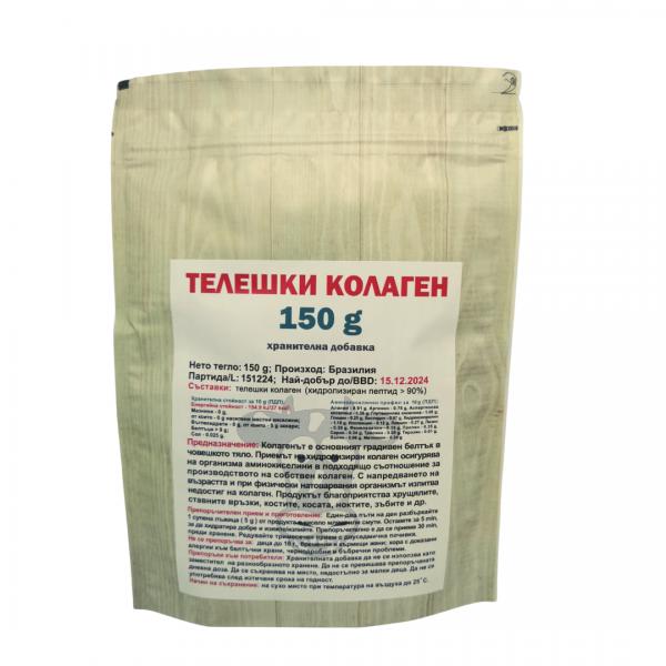 Телешки колаген 150 гр