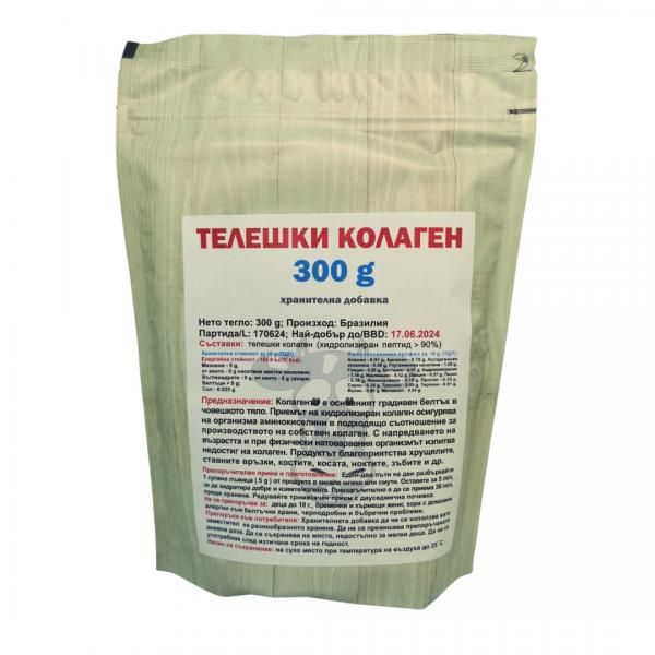 Телешки колаген 300 гр.