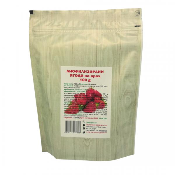 Сушени ягоди лиофизирани 100 гр.