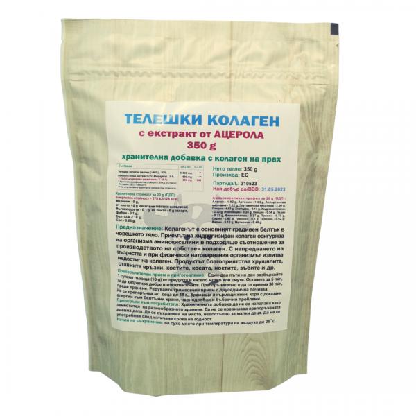 Телешки колаген с ацерола 350 гр.