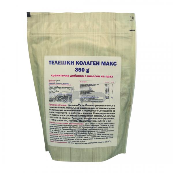 Телешки колаген макс 350 гр.