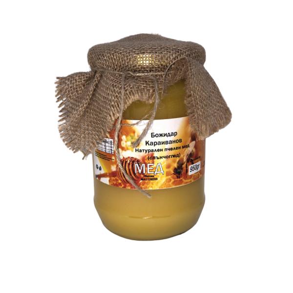 Фермерски Пчелен Слънчогледов мед 950 гр