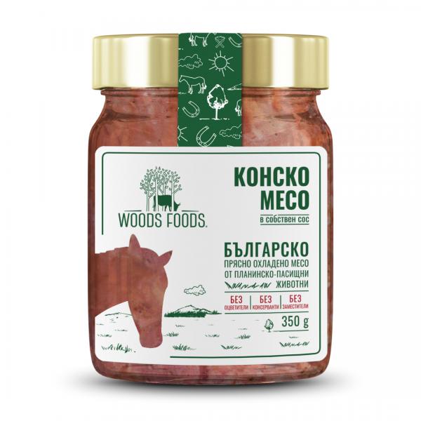 Конско месо от свободно пасищни животни в буркан 350g