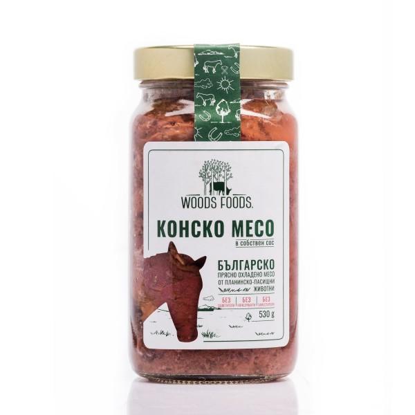 Конско месо от свободно пасищни животни в буркан 530г